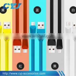 ultra speed 2A alien usb data cable