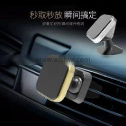 Universal Cell Phone Holder Cell Phone Holder For Car Vent Strong Magnetic