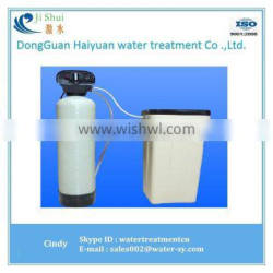 Trade Assurance supplier automatic water softener plant