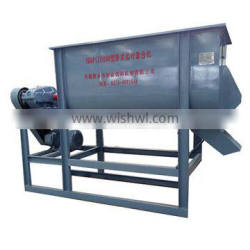 100kg-2000kg feed mixer for sale