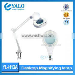 YL-H13A Professional magnifying lamp/used magnifying lamp for salon use