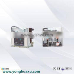 High quality online shopping high voltage indoor electrical circuit breaker VCB with China factory