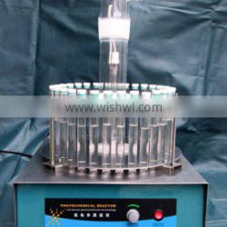 university and colleague teaching Small volume photochemical glass reactor with 32 samples