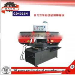competitive price the band saw sharpening machine GD7028 With high performance