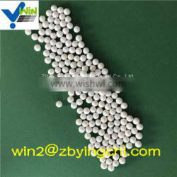 Chinese supplier free sample zirconia oxide beads