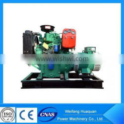 Silent 17kw Diesel Generator from China manufacturer