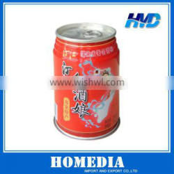 250ml drinks cans