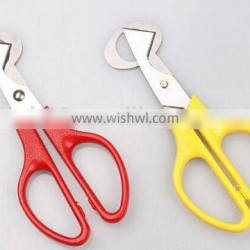Professional Quail Egg Scissors Shell Cutter