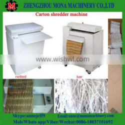 Factory price Strip Shaped Cardboard Box Shredder On Sale