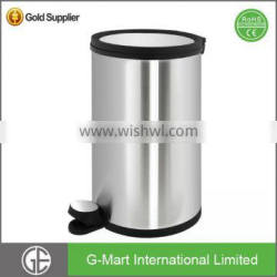 Smart Stainless Steel Soft Close Pedal Bin 12L