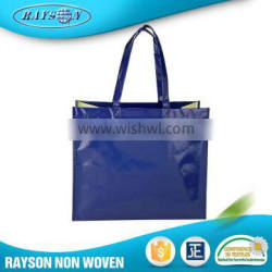 New Product 2017 Pp Raw Material Laminated Non-Woven Bag