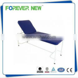 YXZ-4A1 adjustable medical steel exam table clinic examination couch