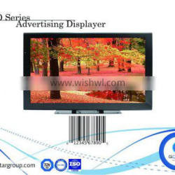 """21.5"""" ips panel digital photo frame LCD flexible touch screen display with Barcode hasbro retail lcd supplier with Barcode"""