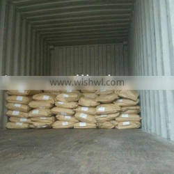 9003-4-7 export to Japan in stock sodium polyacrylate PAAS PAANa