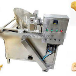 Industrial Onion Frying Machine Price