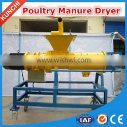 Industrial professional cow/chicken/pig manure/dung extruder / solid liquid separator with factory price