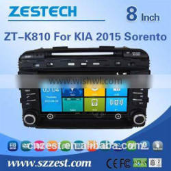 multimedia navigation system auto parts for kia sorento car dvd player gps navi