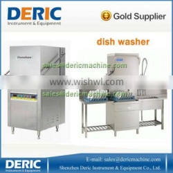 Top Quality Industrial Dishwasher with Capacity 60 Baskets/Hour