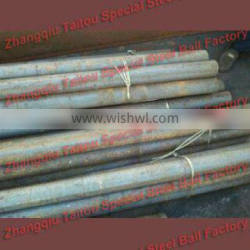 Grinding Steel Rods For Sag Mill