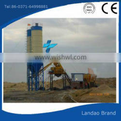 Reliable Quality central mix plant HZS50 cement mixing plant