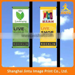 2016 Factory directly street banners textile street print banner