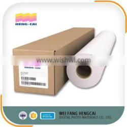 PP Film Recycled for Injet Printing