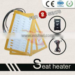 2014 hot selling carbon fiber seat heaters