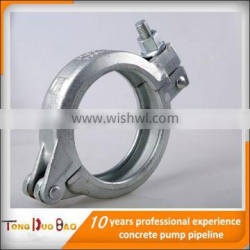 DN125mm 5 inch bolt clamp ST52 concrete pump pipe coupling