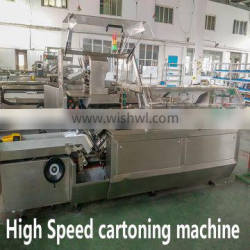 Manual automatic conversion really High-speed cartoning Machine