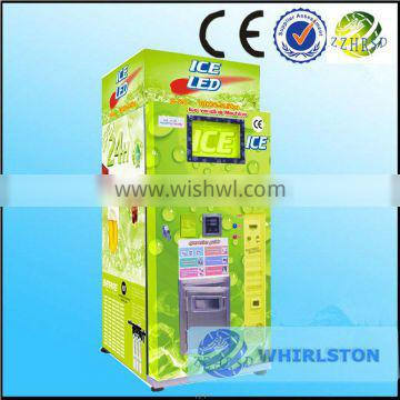 1201 Low price coin operated ice vending machine 0086 13608681342