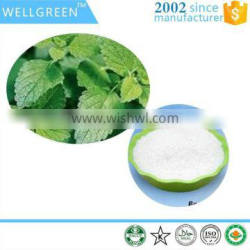 Bulk price Yohimbine HCL Extract 98% for health care
