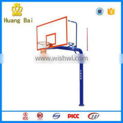 Outdoor fitness equipment ground basketball stand for adults