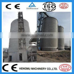 Animal, livestock and poultry feed silo