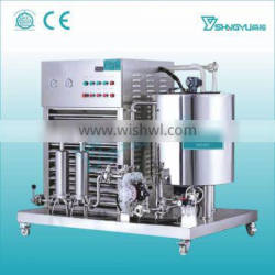 Stainless steel 100-500L making machine with function of freezing, mixing, filter for cosmetic perfume