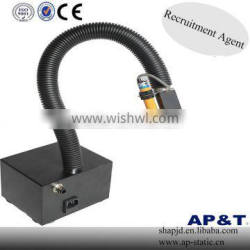 AP-AZ3201 static remover device for offset printing press