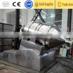 China supplier EYH Series Two Dimensional Mixer/Industrial food mixer
