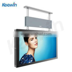 """43"""" double sided sunlight readable retail window display for transverse direction"""