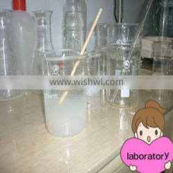 PHPA Partially Hydrolyzed polyacrylamide China suppliers