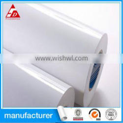 HIGH QUALITY MANUFACTURER WOOD FREE 80/90GSM SELF ADHESIVE PAPER