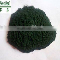 Natural phycocyanin powder,health care food
