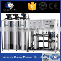 Reverse Osmosis Wate Treatment Commercial Water Purification System