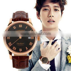 UMEISHI Brands Noble Watch Luxury Man High Quality