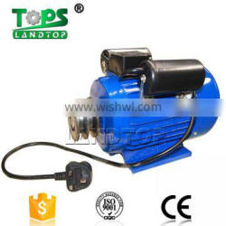 LANDTOP YC single phase 2hp ac electric synchronous electrical motor