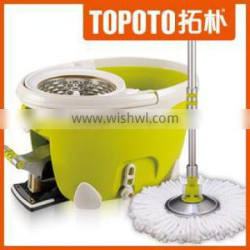 Mop with Aluminum Pedal & S/S Basket