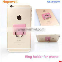 High Quality Newest Universal 360 Degree Rotating Metal Finger Mobile ring holder