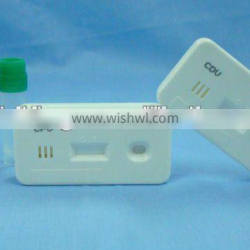 Quicking Clenbuterol residue rapid test kit(tissue,2ppb) (ISO9001+ISO13485)