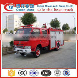 DFAC 2TON airport fire truck for sale