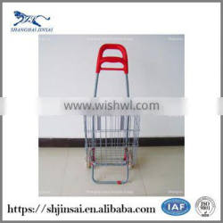 Workplace Safety Supplies China Supplier Steel Shopping Cart