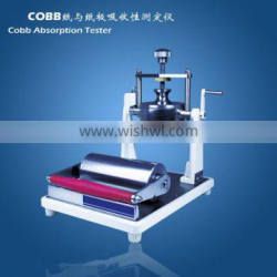 High quality Cobb water absorption tester supplier