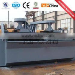 flotation machine for lead, plumburn, copper concentrating